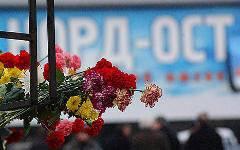 """नॉर्ड-ओस्ट त्रासदी के लिए, आपको येल्तसिन को """"धन्यवाद"""" कहने की आवश्यकता है"""
