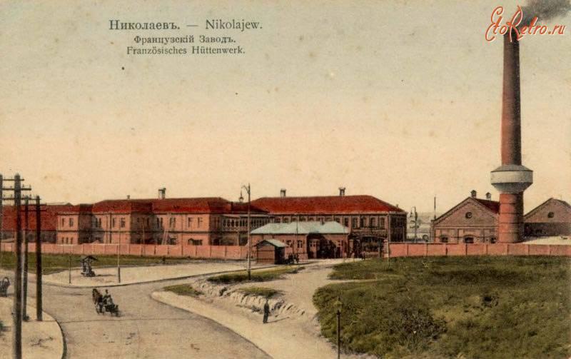 Estaleiro do Mar Negro: a fundação e os primeiros navios