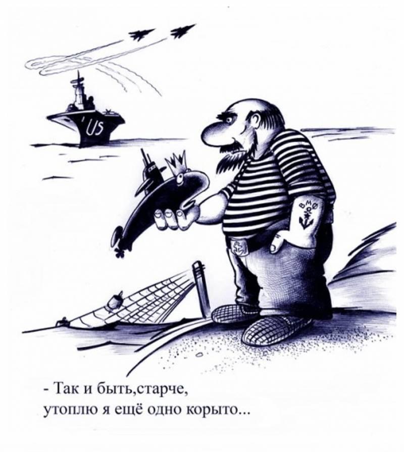 Подводная лодка «Краснодар» испугала НАТО