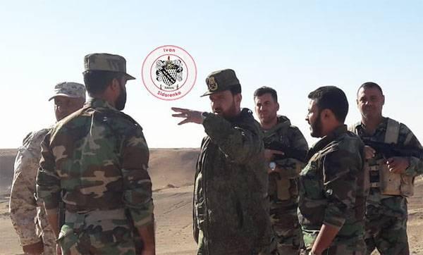 SAR'dan yeni raporlar. Irak CAA sınırına ulaşmadan önce 70 km'den az kaldı