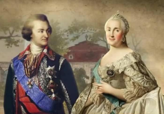 Monarques russes et leurs favoris