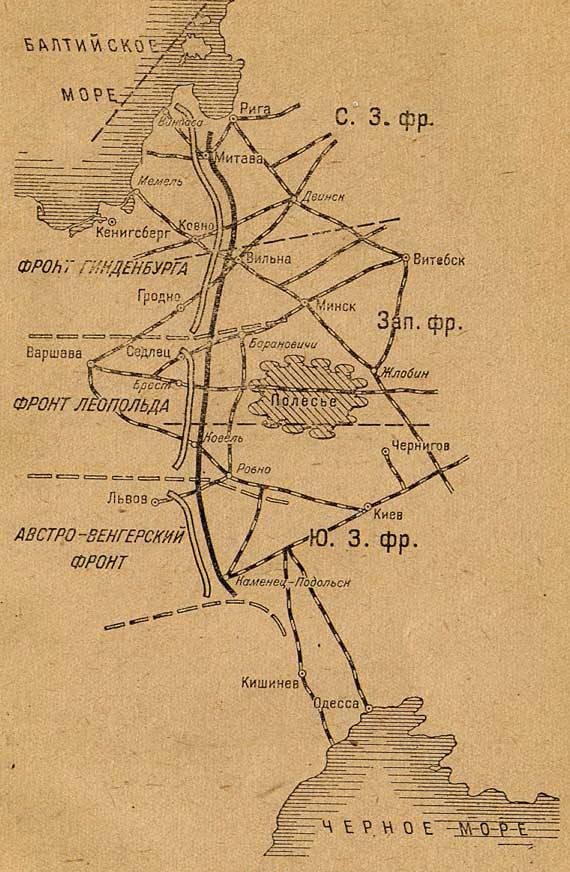 TVDセカンド愛国。 1915年 4の一部