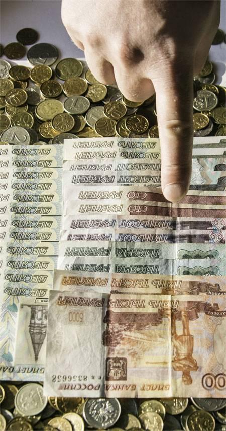 Rusya Merkez Bankası kilit oranını düşürdü