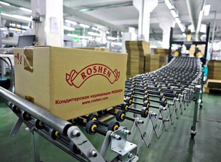 Ativistas encenaram o bloqueio da fábrica de Roshen em Vinnitsa