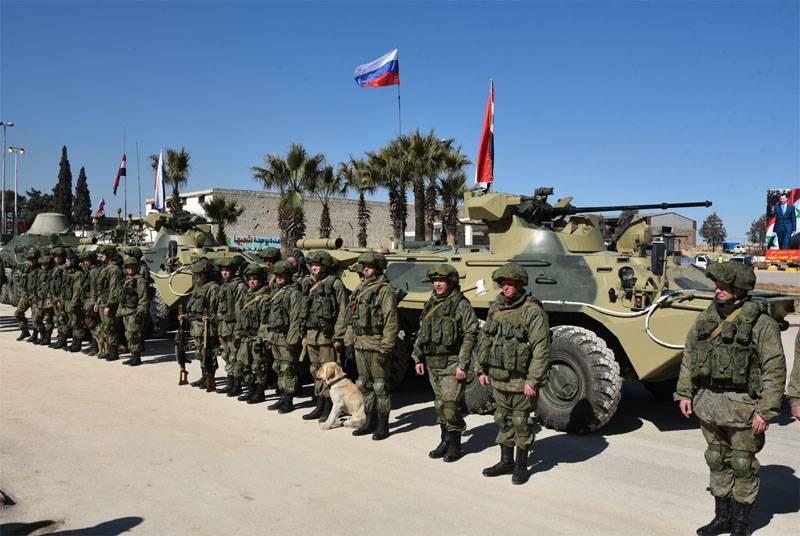 СМИ: Москва готовит решение по сокращению российского военного присутствия в Сирии