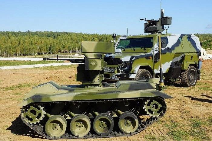 "Defense Ministry announced its readiness to adopt the robot ""Nerekhta"""