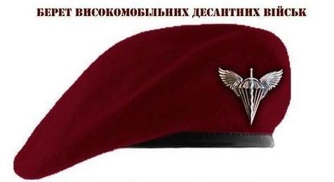「高機動」がウクライナの空挺部隊を獲得