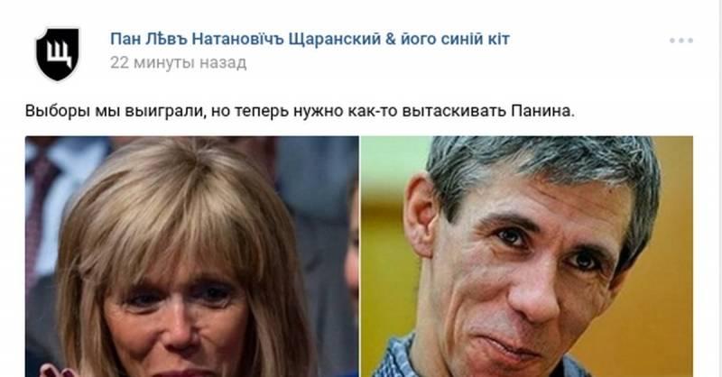 Макрон подтвердил отмену режимаЧП воФранции с1ноября