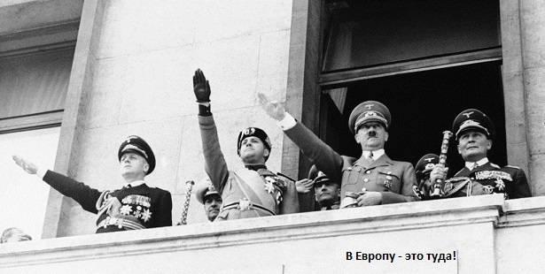 "À propos des ""terribles fascistes russes"""
