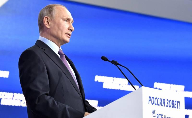 Вашингтону следует поддержать Киев и выступить против «путинской агрессии»