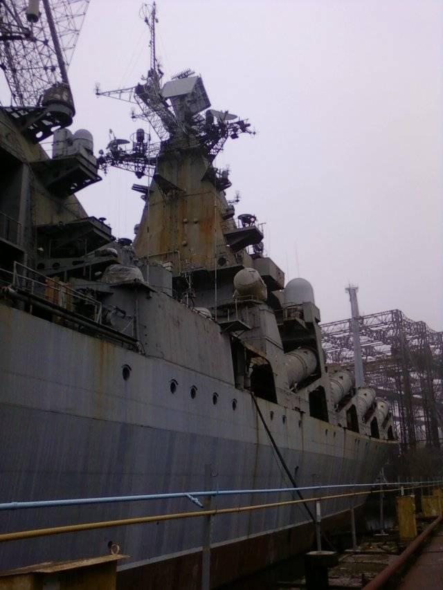 """Cruzador """"Ucrânia"""" devastou uma grande empresa de construção naval"""