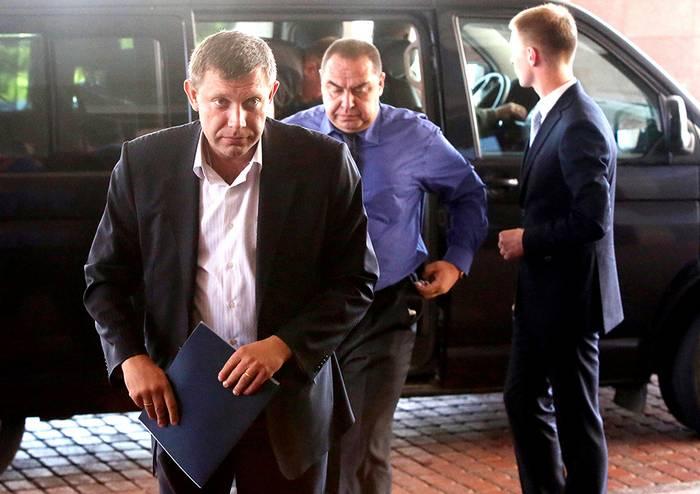 """Le SBU a déclaré qu'il """"avait assuré l'arrestation"""" des biens des dirigeants du LDNR"""