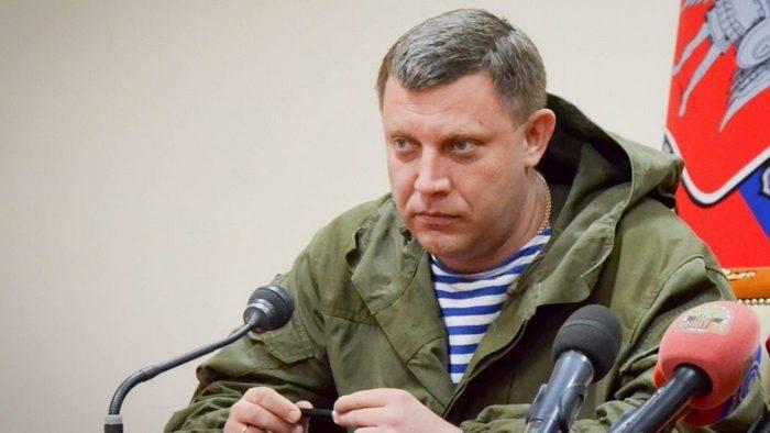 ज़खरचेंको ने रूस को डीपीआर के परिग्रहण की स्थिति कहा