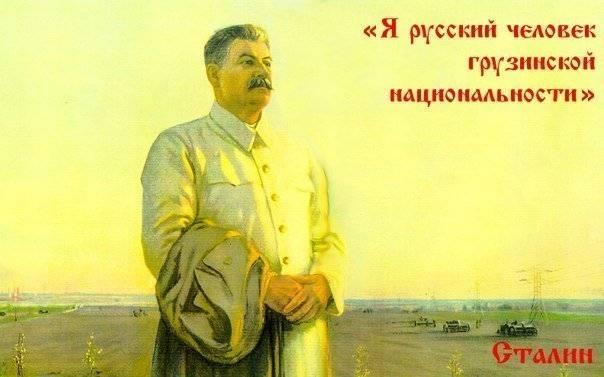 """""""Russia per i russi"""": una volta costruita"""