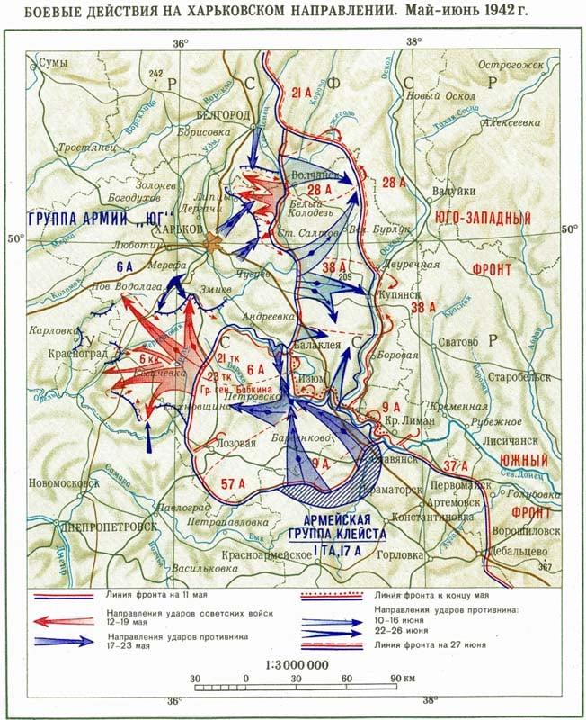 карта курской дуги 1943 года
