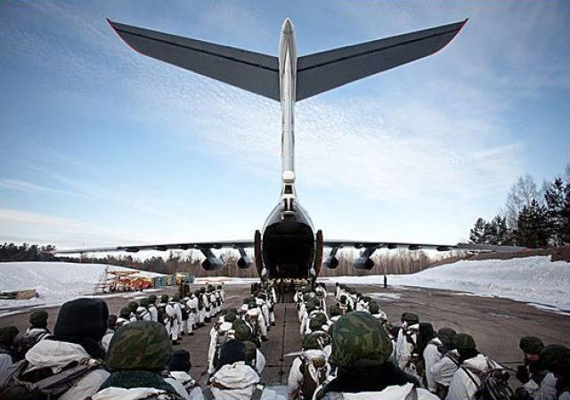 Airborne entró en un complejo de inteligencia electrónica portátil.