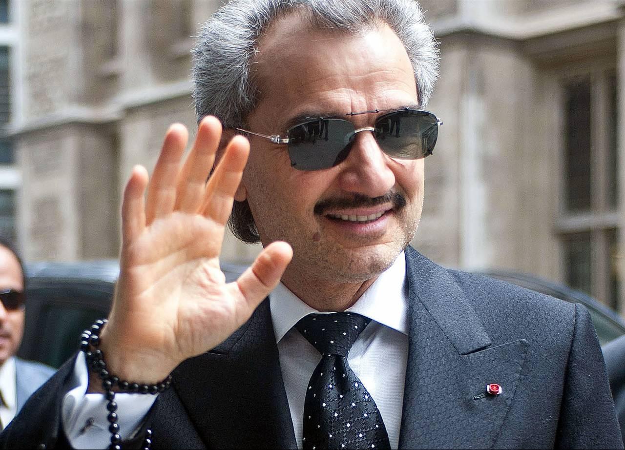ВСаудовской Аравии арестовали племянника короля