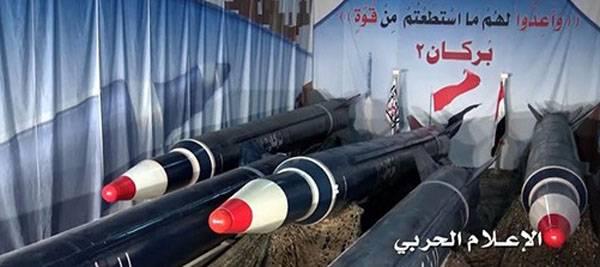 Riade fechou os portos do Iêmen. Uma nova operação está sendo preparada