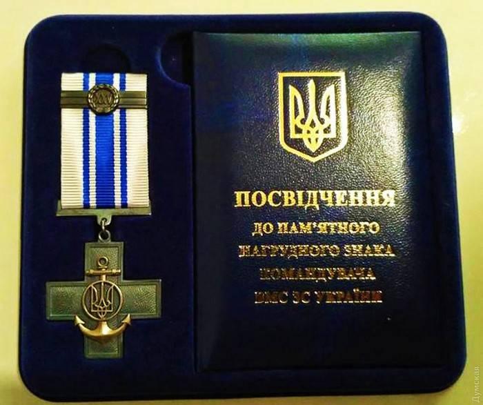 铁十字勋章:为乌克兰海军的25周年纪念设立了新的奖项
