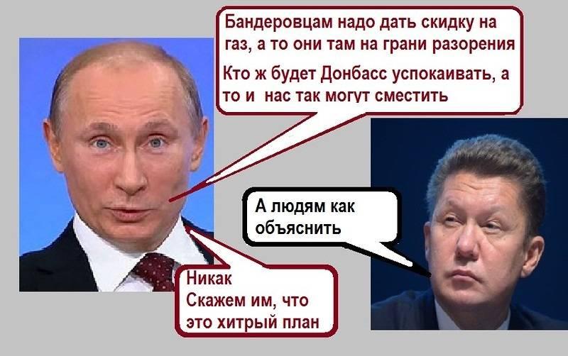 Украина может получить астрономическую сумму— План Маршалла