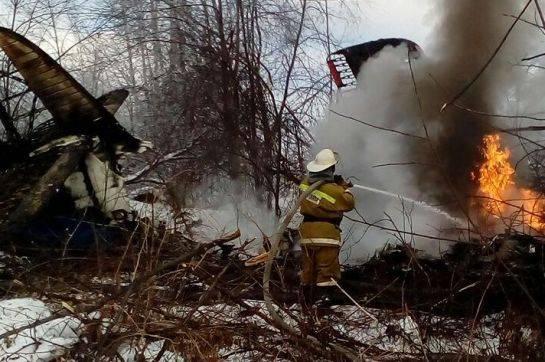 Der Absturz des Flugzeugs An-2 in der Region Amur tötete den Piloten
