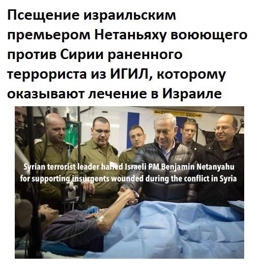 США эвакуировали главарейИГ перед взятием Маядина