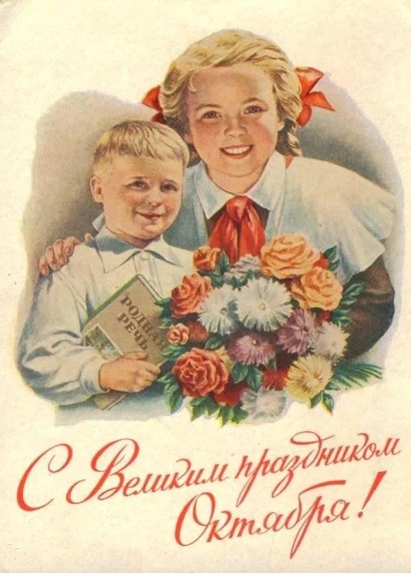 Warum haben die Bolschewiki besiegt?