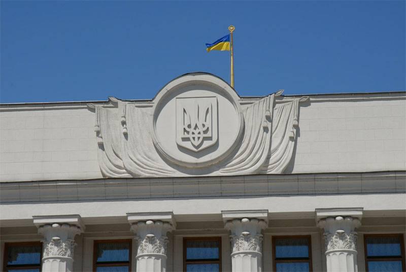 Medya: Ukrayna, Rusya Federasyonu ile ilişkilerini koparmaya hazırlanıyor