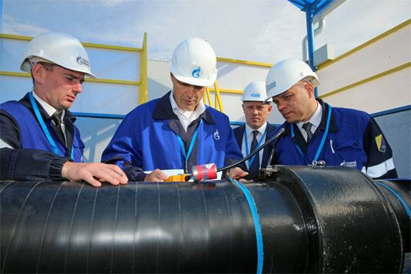 European Commission: We will continue to support the transit of Russian gas through Ukraine