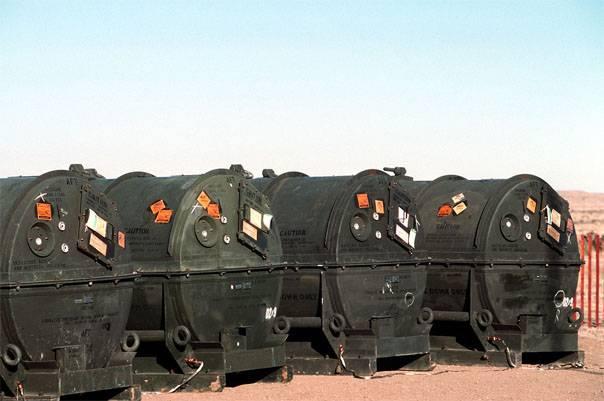 Il Congresso degli Stati Uniti ha stanziato fondi per creare un nuovo missile a medio raggio.