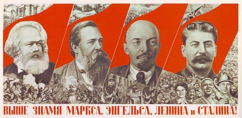 俄罗斯在马克思和恩格斯的作品中的形象