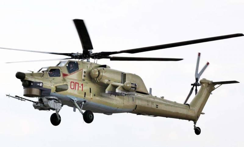 «Роствертол» сообщил  Минобороны первые восемь вертолетов Ми-28УБ