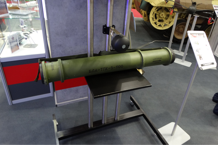 """Russian intelligence will receive a drone launched from a """"grenade launcher"""""""