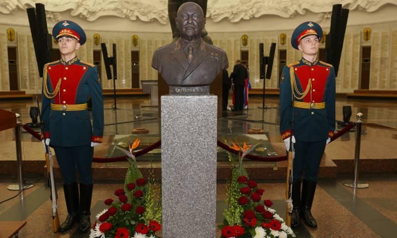 В музее Победы в Москве открыли бюст маршала Баграмяна