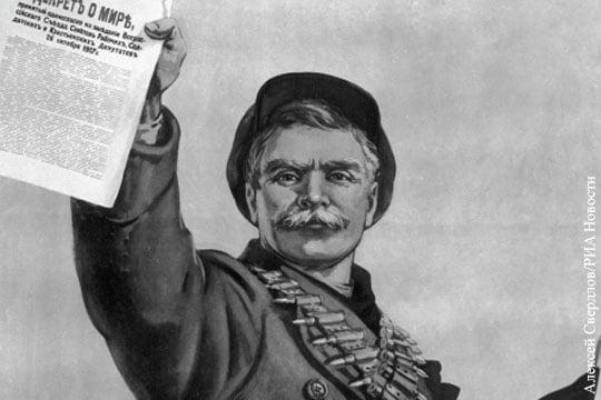 """A versão da """"vitória roubada da Rússia"""" na Primeira Guerra Mundial não leva em conta circunstâncias importantes"""