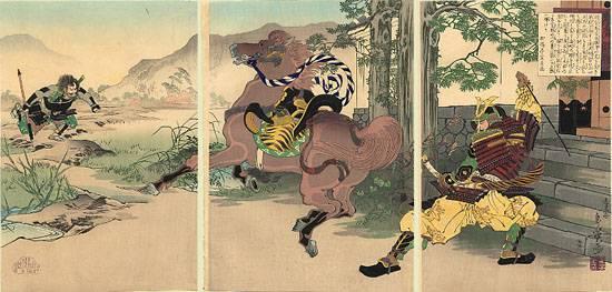 Toyotomi Hideyoshi: dos camponeses aos samurais. Parte do 2