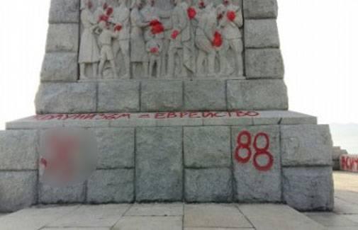 """Ministerio de Asuntos Exteriores de Bulgaria condena la profanación del monumento """"Alyosha"""" en Plovdiv"""