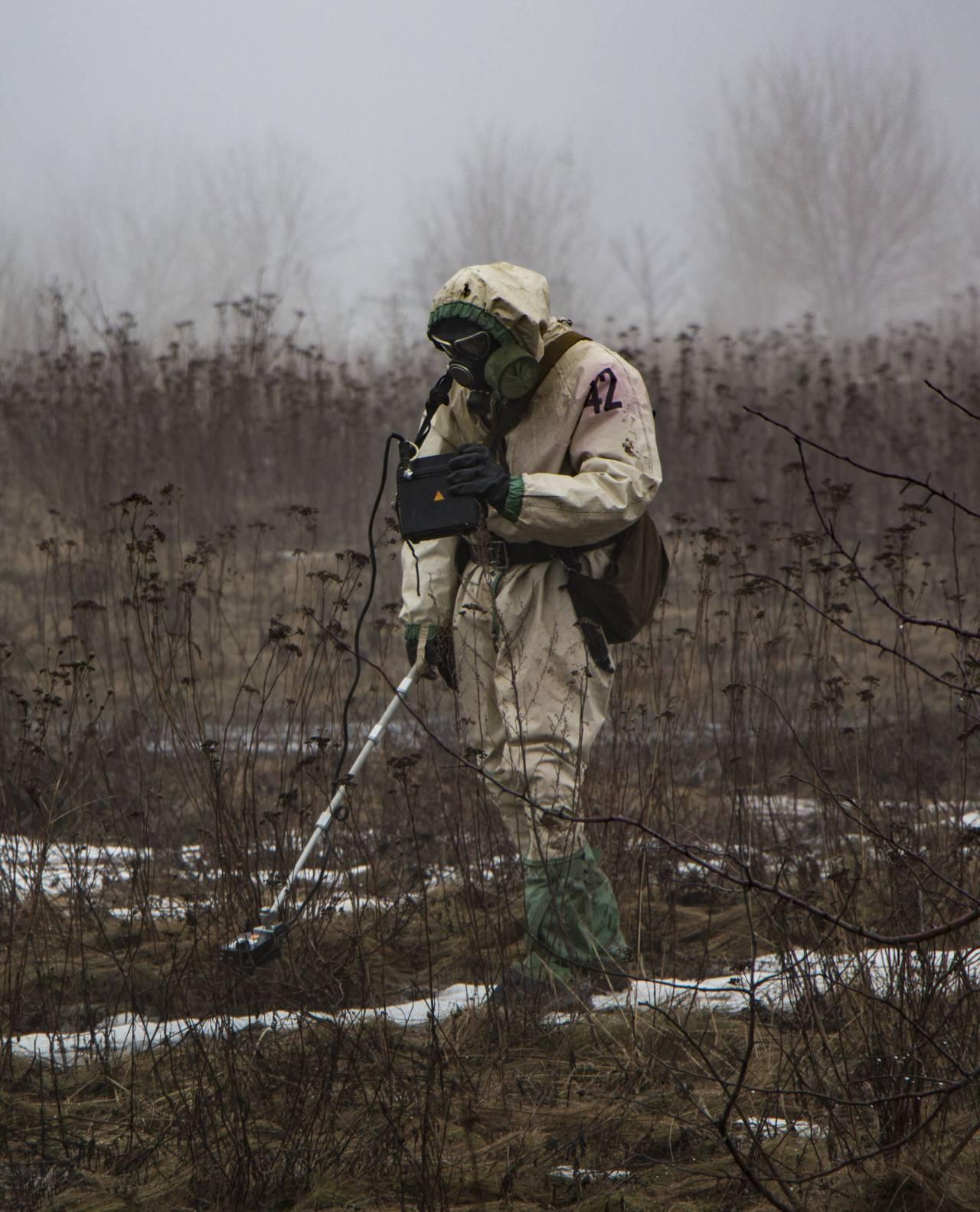 День войск радиационной, химической ибиологической защиты
