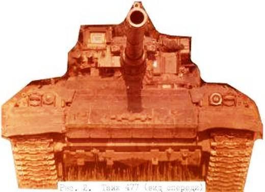Фото «Объекта 477» – главной тайны советского танкостроения