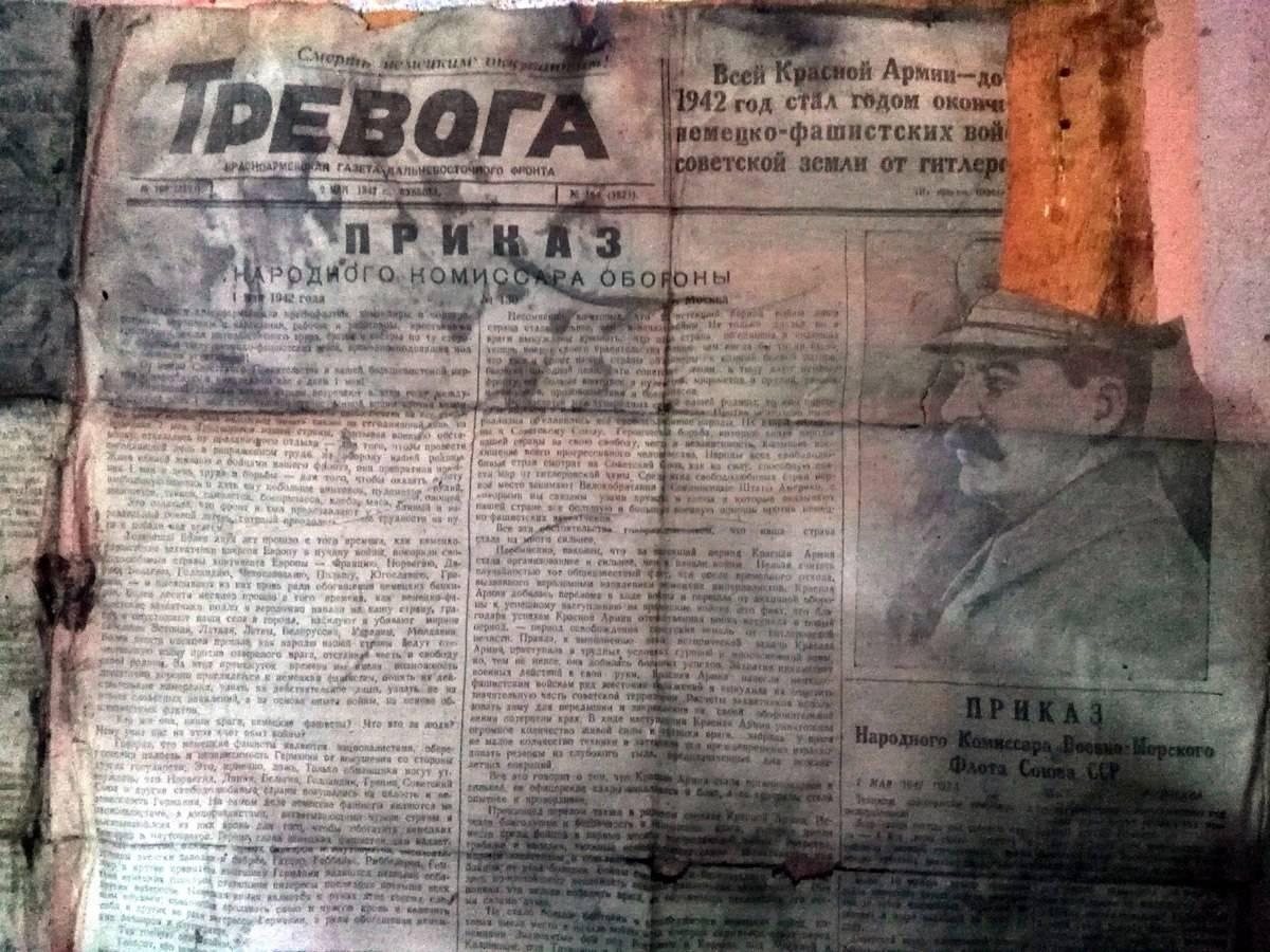 ВПриморье подняли изболота советский бомбардировщик вместе состанками стрелка
