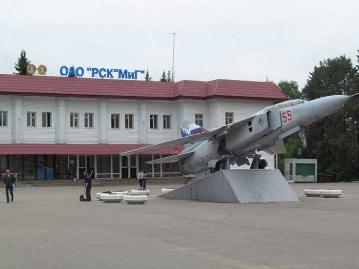 RSK MiG will present a line of Russian drones in the next two years