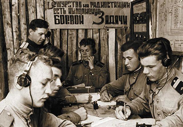 """Operazione """"Orso"""". Come ufficiali di sicurezza Kostroma per due anni guidati dal naso dell'intelligence tedesca"""