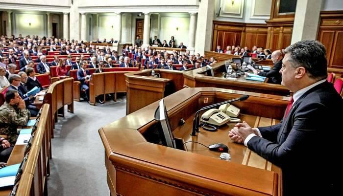 乌克兰的最高拉达改名为伟大的卫国战争