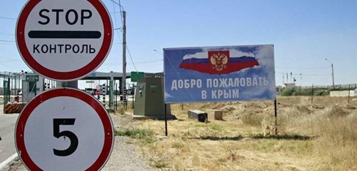 En Crimea, llamó a las declaraciones de Kiev sobre la inspección de los inspectores de las tonterías de los Estados Unidos.