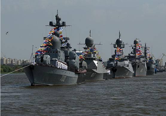 रूसी नौसेना के कैस्पियन फ्लोटिला ने अपनी 295 की सालगिरह मनाई