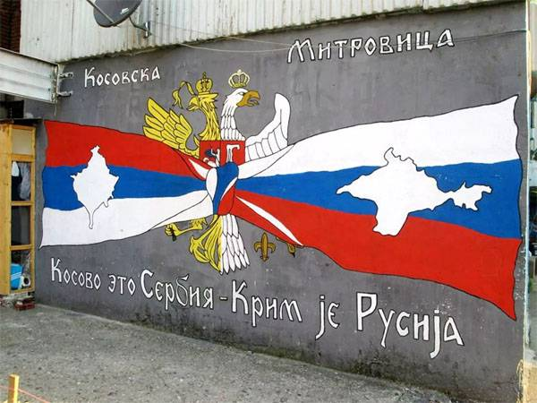Deputies of the Serbian Parliament propose to recognize the Crimea Russian
