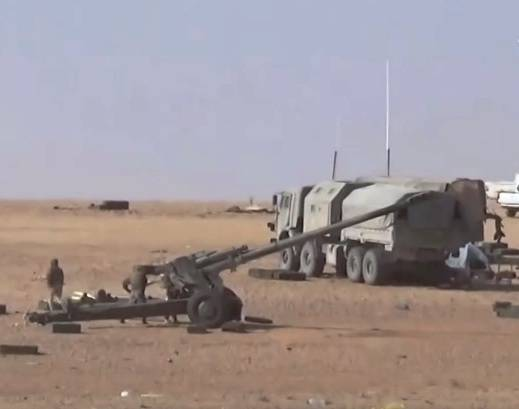 "Msta-B howitzers and ""Bear"" tractors in Syria"