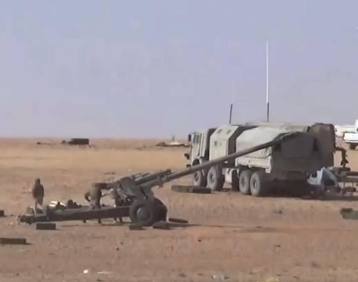 सीरिया में मेस्टा-बी हॉवित्जर और मेडवेट ट्रैक्टर