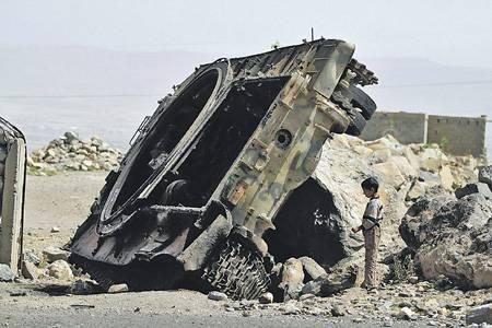 Йеменский разлом