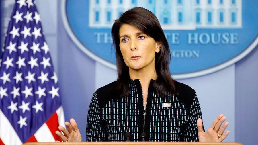 РФ использовала право вето для блокировки американской резолюции охиматаках вСирии